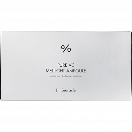 Ампулы с Витамином С Dr Ceuracle Pure VC Mellight Ampoule